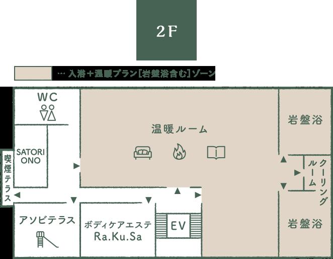 2F 図面